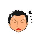 スイマーかずちゃん(個別スタンプ:11)