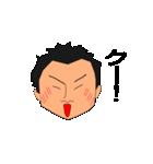 スイマーかずちゃん(個別スタンプ:13)
