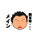 スイマーかずちゃん(個別スタンプ:15)