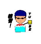 スイマーかずちゃん(個別スタンプ:16)