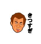 スイマーかずちゃん(個別スタンプ:22)