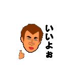 スイマーかずちゃん(個別スタンプ:23)