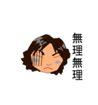 スイマーかずちゃん(個別スタンプ:26)