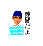 スイマーかずちゃん(個別スタンプ:27)