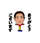 スイマーかずちゃん(個別スタンプ:28)