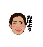 スイマーかずちゃん(個別スタンプ:30)
