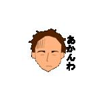 スイマーかずちゃん(個別スタンプ:32)