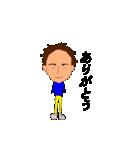 スイマーかずちゃん(個別スタンプ:34)