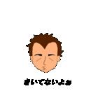 スイマーかずちゃん(個別スタンプ:35)