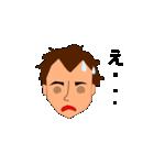 スイマーかずちゃん(個別スタンプ:36)