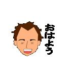 スイマーかずちゃん(個別スタンプ:38)