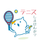 ねこっとテニス(個別スタンプ:01)