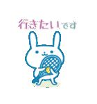 ねこっとテニス(個別スタンプ:02)