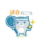 ねこっとテニス(個別スタンプ:06)