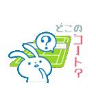 ねこっとテニス(個別スタンプ:08)