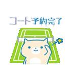 ねこっとテニス(個別スタンプ:09)