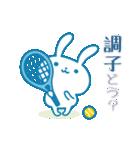 ねこっとテニス(個別スタンプ:21)