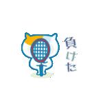 ねこっとテニス(個別スタンプ:24)