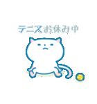 ねこっとテニス(個別スタンプ:33)
