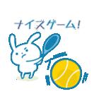 ねこっとテニス(個別スタンプ:40)