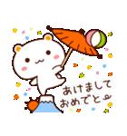 しろくまねこ【お正月】(個別スタンプ:01)