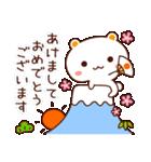 しろくまねこ【お正月】(個別スタンプ:04)