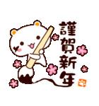 しろくまねこ【お正月】(個別スタンプ:05)