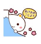 しろくまねこ【お正月】(個別スタンプ:08)