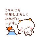 しろくまねこ【お正月】(個別スタンプ:12)