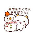 しろくまねこ【お正月】(個別スタンプ:14)