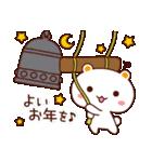 しろくまねこ【お正月】(個別スタンプ:20)