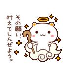 しろくまねこ【お正月】(個別スタンプ:24)