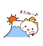 しろくまねこ【お正月】(個別スタンプ:40)