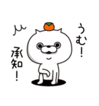 ねこ太郎~冬のイベントセット~(個別スタンプ:1)