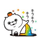 ねこ太郎~冬のイベントセット~(個別スタンプ:3)