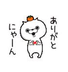 ねこ太郎~冬のイベントセット~(個別スタンプ:4)