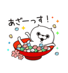 ねこ太郎~冬のイベントセット~(個別スタンプ:5)
