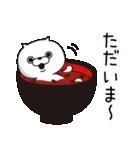 ねこ太郎~冬のイベントセット~(個別スタンプ:7)