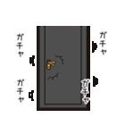 ねこ太郎~冬のイベントセット~(個別スタンプ:9)