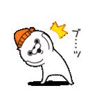 ねこ太郎~冬のイベントセット~(個別スタンプ:14)