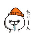 ねこ太郎~冬のイベントセット~(個別スタンプ:17)