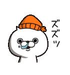 ねこ太郎~冬のイベントセット~(個別スタンプ:18)