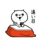 ねこ太郎~冬のイベントセット~(個別スタンプ:19)