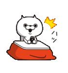 ねこ太郎~冬のイベントセット~(個別スタンプ:20)