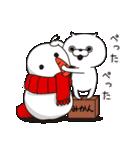 ねこ太郎~冬のイベントセット~(個別スタンプ:22)