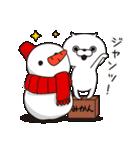 ねこ太郎~冬のイベントセット~(個別スタンプ:23)