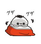 ねこ太郎~冬のイベントセット~(個別スタンプ:24)