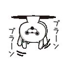 ねこ太郎~冬のイベントセット~(個別スタンプ:25)