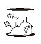 ねこ太郎~冬のイベントセット~(個別スタンプ:26)