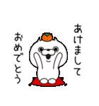 ねこ太郎~冬のイベントセット~(個別スタンプ:29)